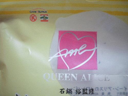 RIMG0246.JPG