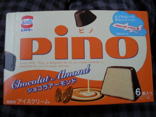 RIMG0810.JPG