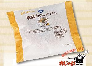 kodawari_sozai05.jpg